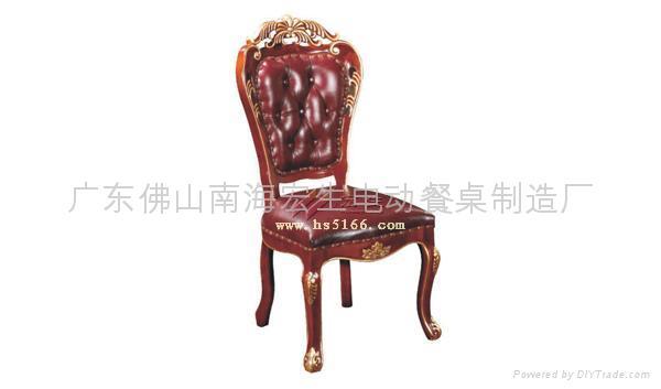 豪华餐椅 4