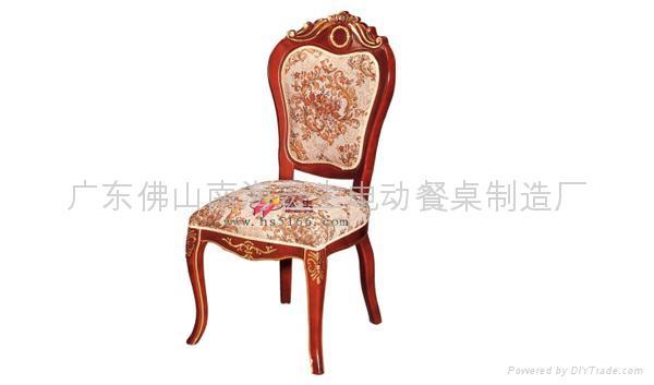 豪华餐椅 5