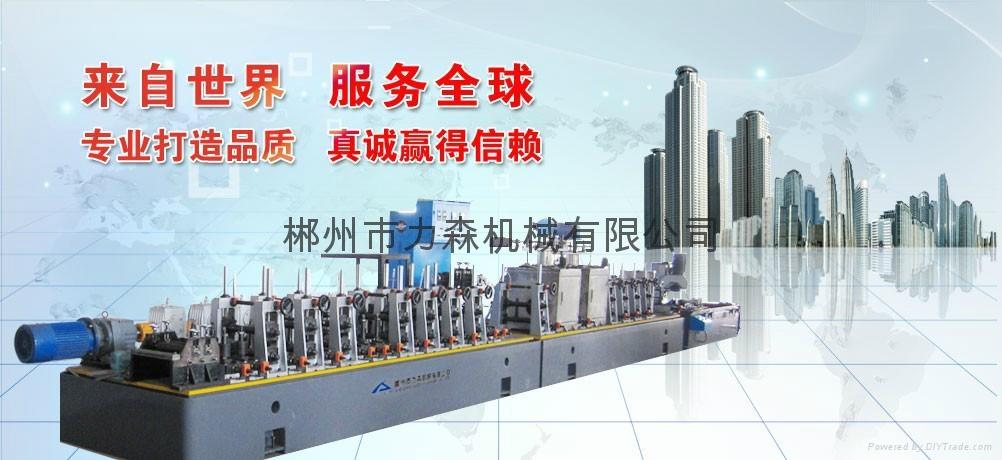 不鏽鋼制管設備 1