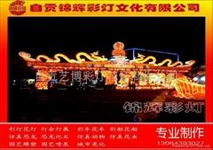 春节龙彩灯制作