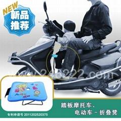 摩托车专用儿童折叠椅
