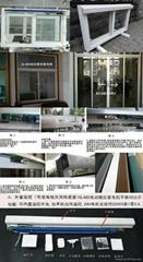 上海兮鴻103滑軌開門窗90度電機