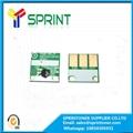 Konica Minolta Bizhub C360 C220 Drum Cartridge Chip