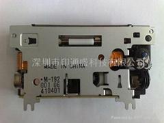 EPSON M-192針式打印機芯