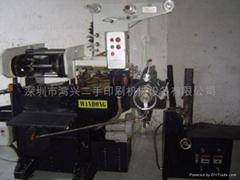 供应二手商标印刷机
