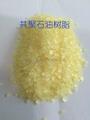 Copolymerized Petroleum Resin C5/C9 2