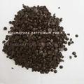 橡膠用古馬隆樹脂 1