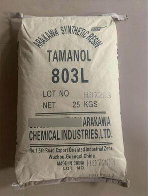 Terpene phenolic resin TAMANOL 803L 2