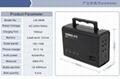 30 watt solar portable power system