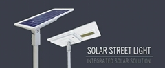 All in one solar LED street light 20w/30w/50w/60w