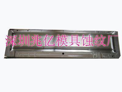 提供金屬表面處理五金蝕紋刻字加工 1