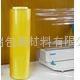 PEPVDC coated film for flexib