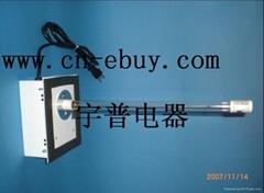 UV BACTERIAL LAMP FLU FIGHTER YU-25W
