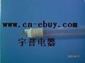 UV replacement lamp UV 775 UV 705 Advantage 5 Series