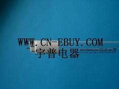 manufacturer uv lamps