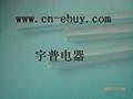 Quartz Sleeve tubes for uv lamp