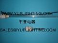 UV LAMPS FOR SWIMMING POOL