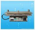 Water treament equipment