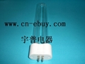 U-shape lamp