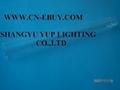 UV Quartz sleeve