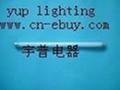 UVA UVB LAMP