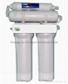 4 Grade water Purifier