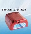 Nail lamp 36w