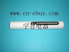 Handset Uv Purifier