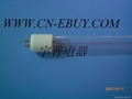 Germicidal Preheated 2 Pin Double Ended tube lamp