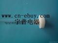 HVAC Lamp Tube