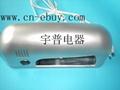 Portable 4 Finger UV Lamp