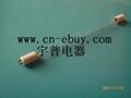 HANOVIA germicidal uv replacement lamp