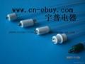 Quartz uv lamps GPH846T5L/HO