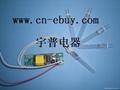 CCFL Ultraviolet lamps
