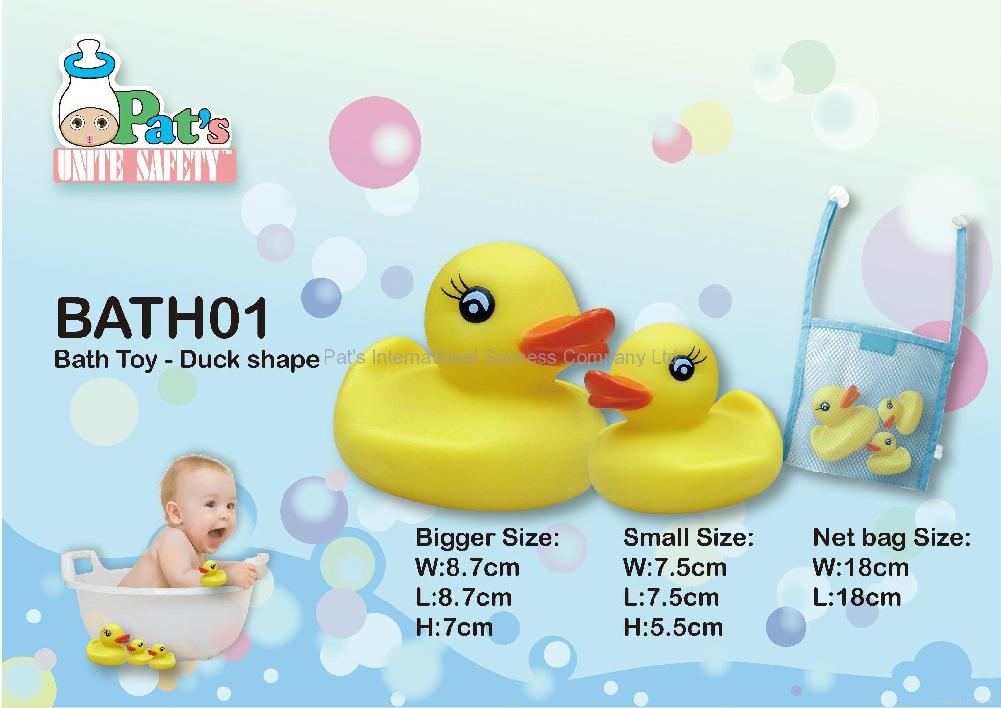 浴室玩具 (鴨子) 1