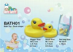 Bath Toys (Duck Shape)