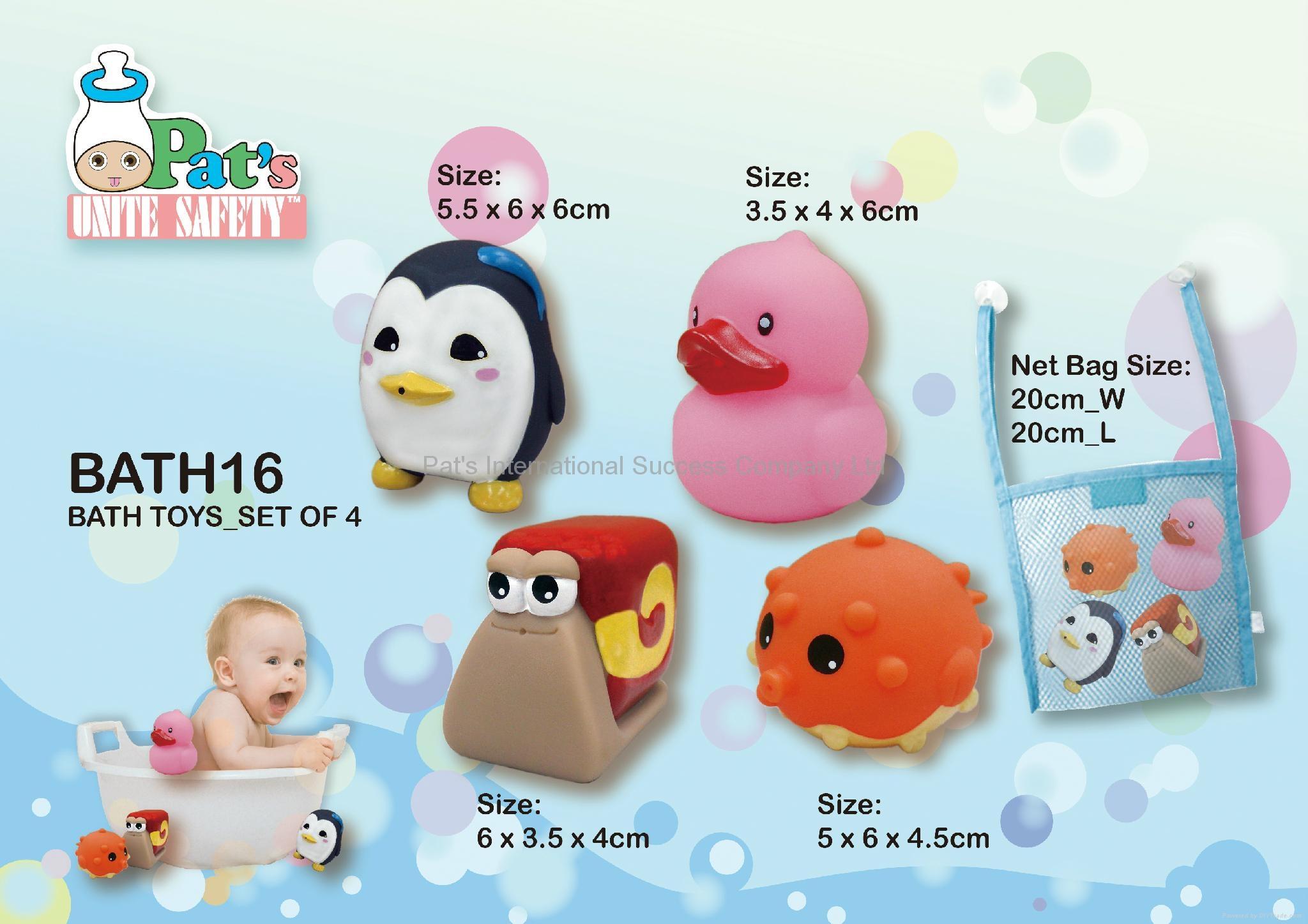 浴室玩具 (動物套裝) 1