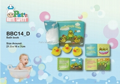 Squeaky Bath Book With Toys
