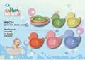 浴室玩具 (小鴨)