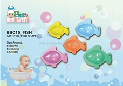 Bath Toys (Fish Shape)