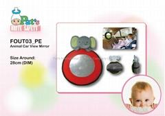 動物毛絨玩具型汽車兒童監察鏡(大象)