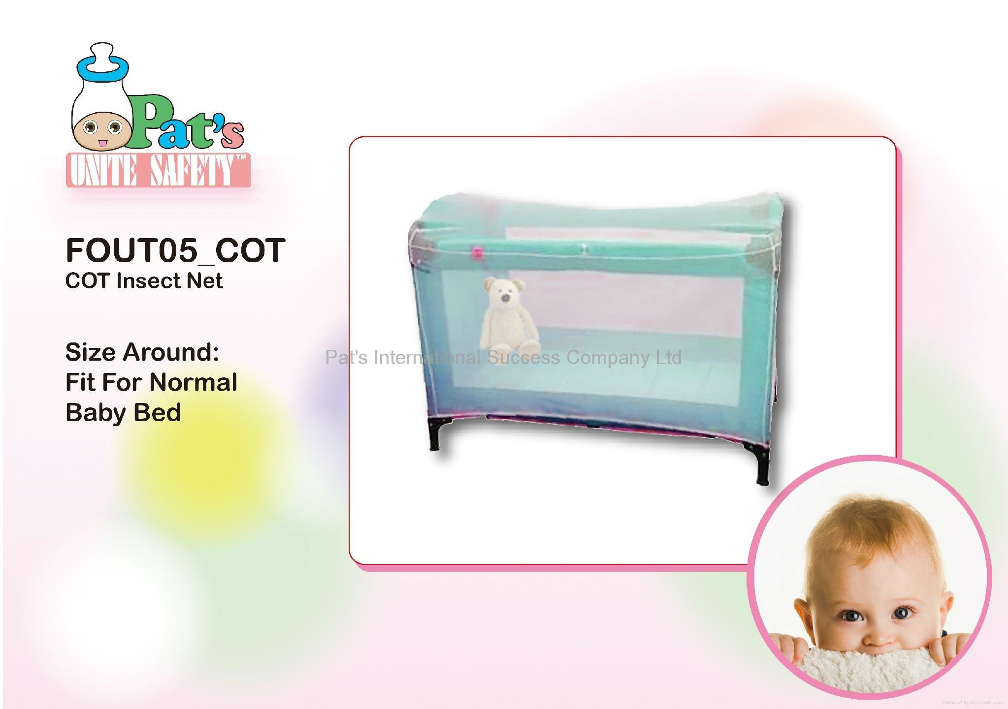 婴儿床防蚊网