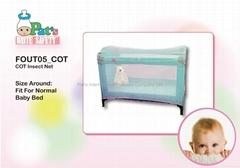 嬰兒床防蚊網