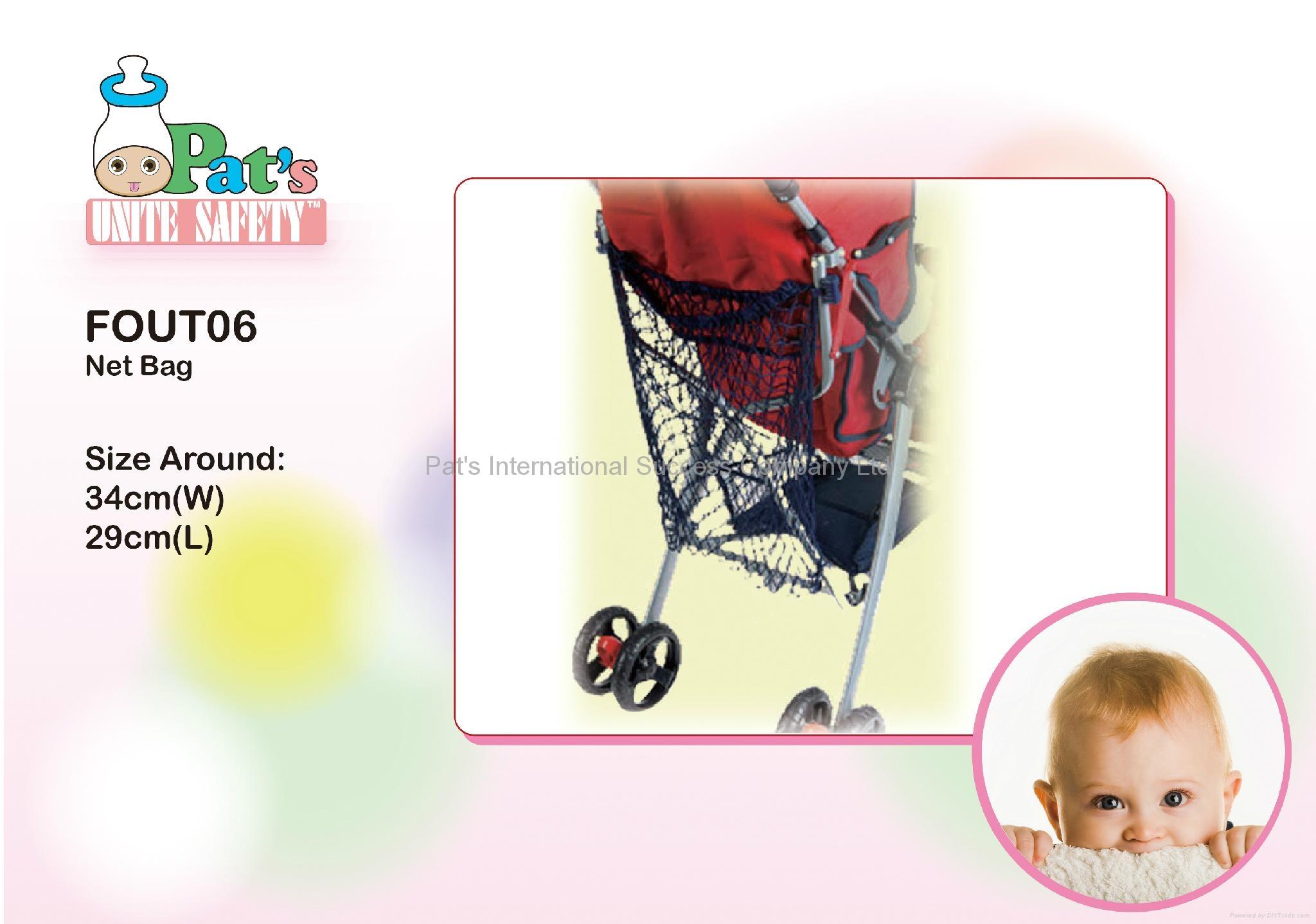 嬰兒車掛網袋 1