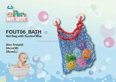 Net Bag for Bath Toy