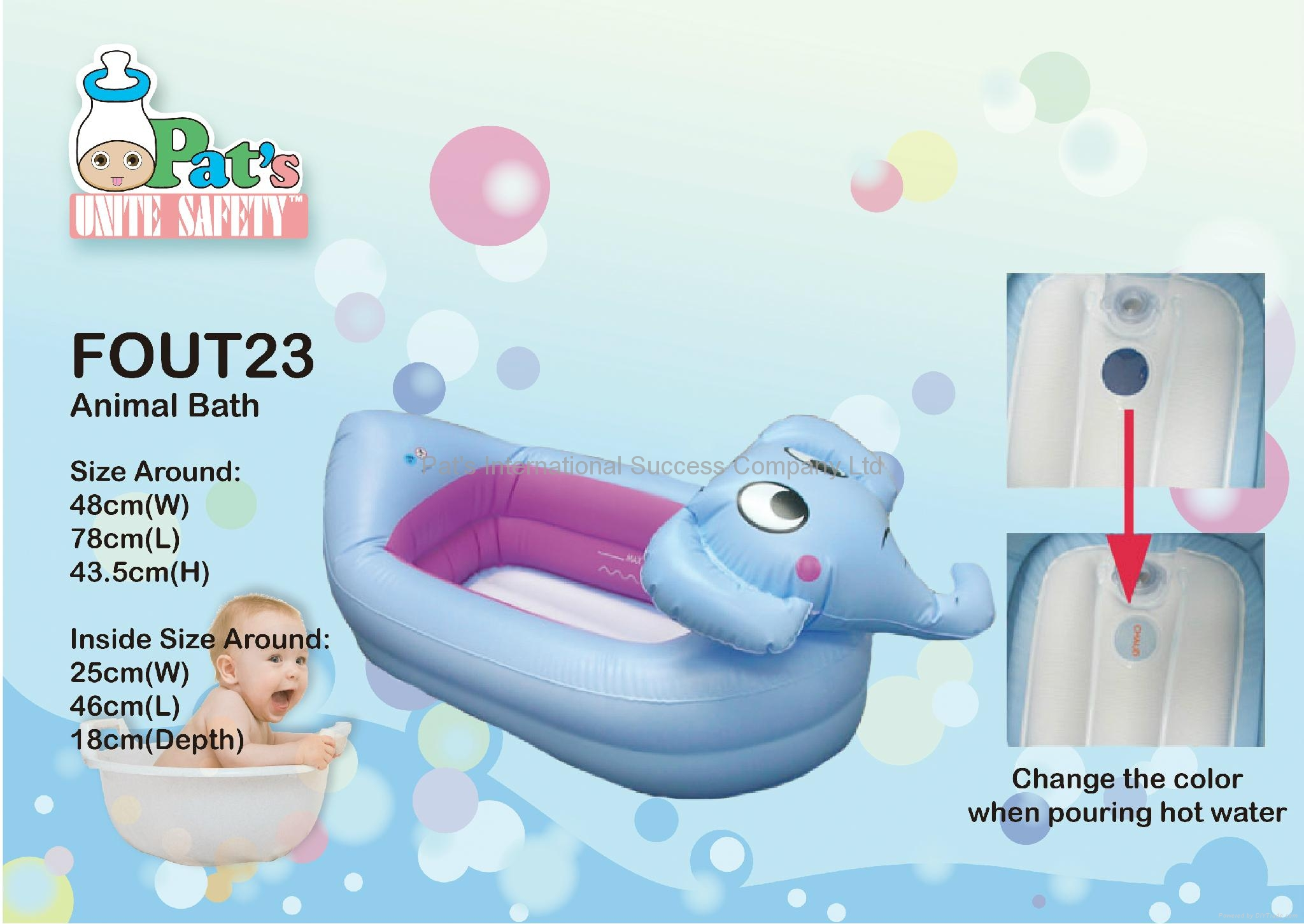 發聲嬰兒充氣浴缸(大象) 1