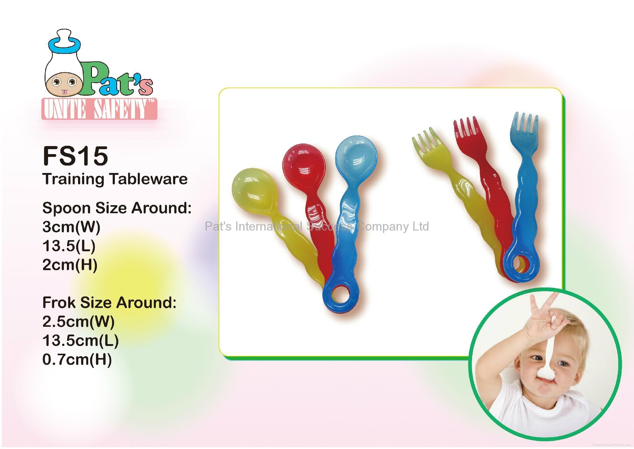 儿童餐具套装 1