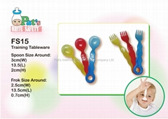 Wave Shape Fork & Spoon