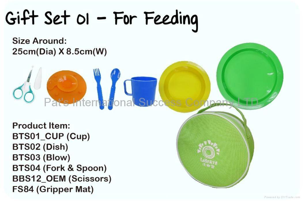 Gift Set 1- For Feeding 1