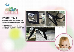 Car View Mirror ( 2 In 1)